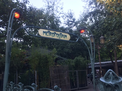 art-deco-metro